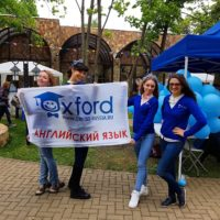 OXFORD победил непогоду на «Мамаслёте»