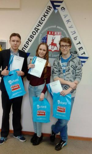 «Oxford» в жюри конкурса иностранной песни в НГЛУ им. Добролюбова!