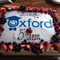 «Оксфорду» в Санкт-Петербурге 5 лет!