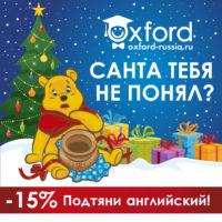 """Приказ о продлении акции """"Санта тебя не понял"""" на февраль"""