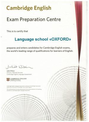Мы — официальный центр подготовки Кембриджа