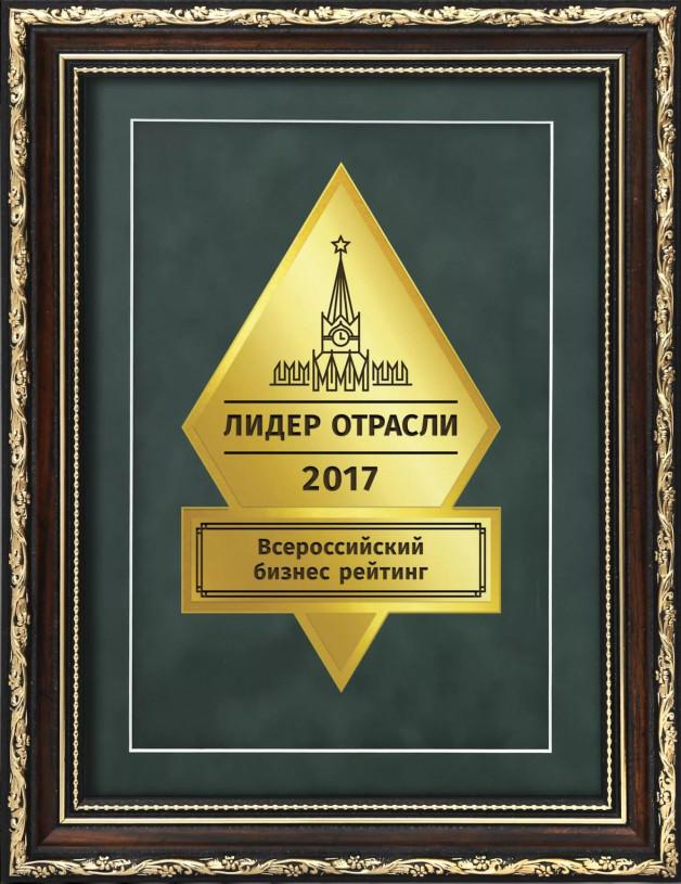 """""""OXFORD"""" – ЛИДЕР ОТРАСЛИ-2017!"""