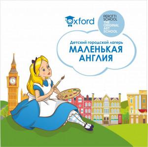 """""""Маленькая Англия"""" в Москве"""